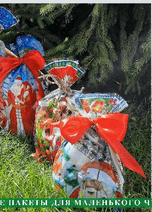 Новогодние пакеты для подарков