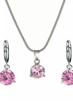 Шикарный комплект украшений сережки и подвеска с камнями розов...