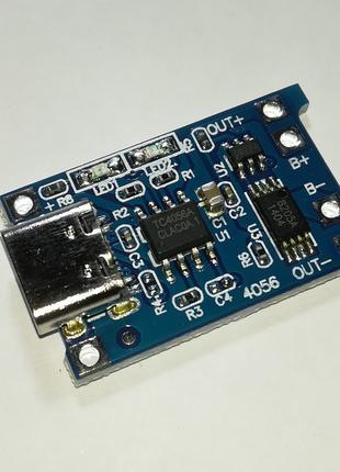Модуль заряда аккумулятора 18650 Type-C зарядка с двойной защитой
