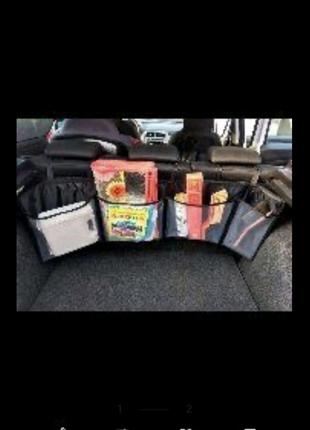 Органайзер навесной для багажника автомобиля