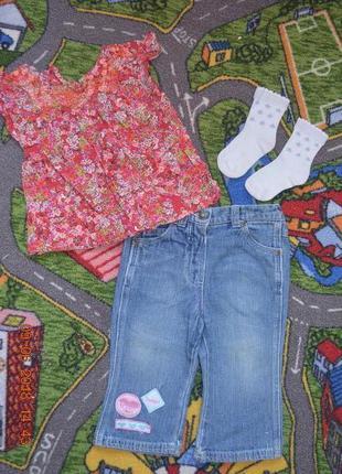 Джинсы и кофта зара на девочку до 2 лет