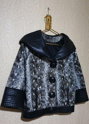 Куртка кожа кожаная