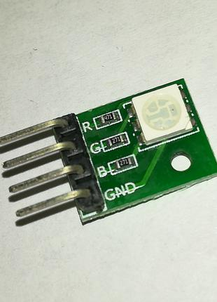 Модуль SMD RGB LED полноцветный светодиод