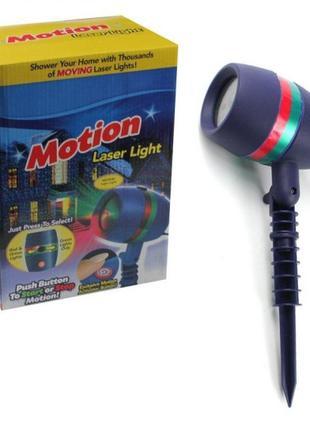 Лазерный проектор Star Shower Motion Laser Light 8003 лазер диско