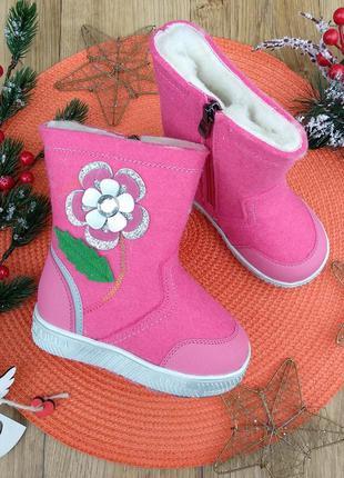 Валенки для девочки. валенки зима. сапоги войлок. детские вале...
