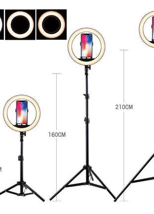 Кольцевая Led Лампа от 16, 26 - 65см. с зажимом для телефона
