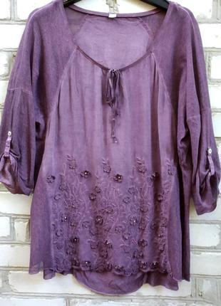 Блузка с сеточкой по бокам