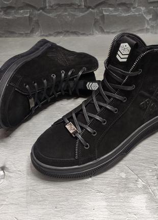Зимние ботинки philipp plein 🌶❄️