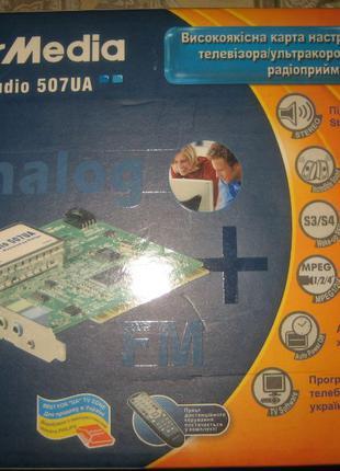 AVerMedia Studio 507ua ТВ и Радио тюнер для компа+ пульт Авэрм...