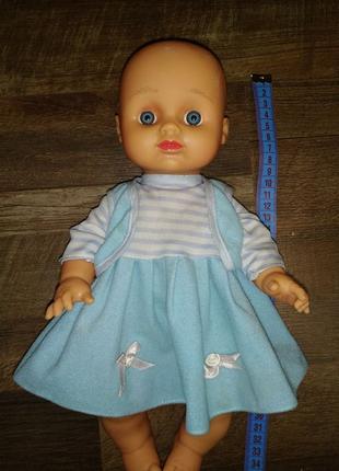 Кукла, пупс