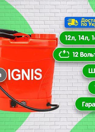 Опрыскиватель электрический, аккумуляторный,ранцевый, Ignis, 1...