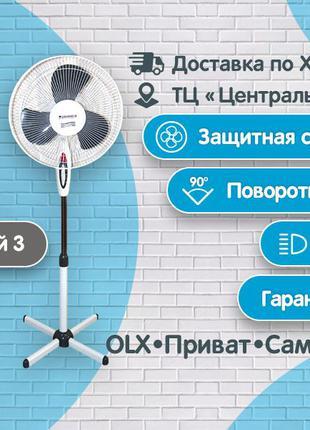 Вентилятор напольный, вентилятор Grunhelm