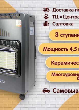 Газовый обогреватель с вентилятором,обогреватель керамический ...