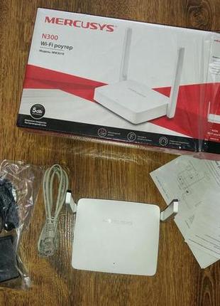 Wi-Fi роутер Mercusys MW301R 2 антены Новый