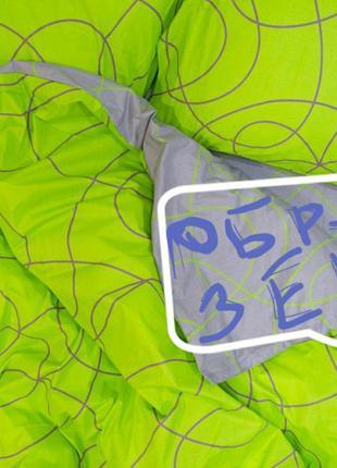 Продам двуспальное постельное белье Вилюта