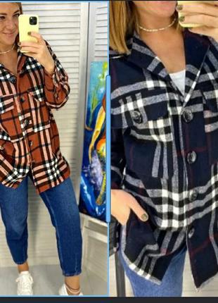 Супер модная новинка: рубашка - пальто,  сезона осень 2020