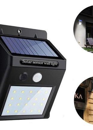 Светодиодный Навесной фонарь с датчиком движения на солнечной ...