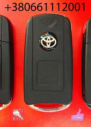 Выкидной ключ Тойота США Toyota Camry, RAV4, Hilux, Verso-s, Yari
