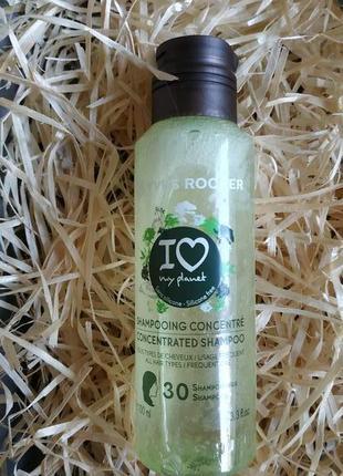 Концентрированный эко - шампунь для блеска волос 100 мл yves r...
