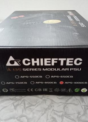 Блок питания Chieftec A-135 1000W (APS-1000CB)