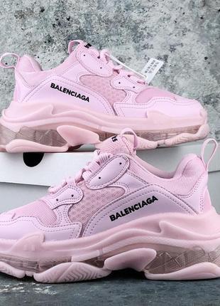 Женские розовые кожаные кроссовки баленсиага triple s pink. де...