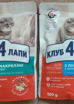 Паучи, влажный корм для котов Клуб 4 Лапы