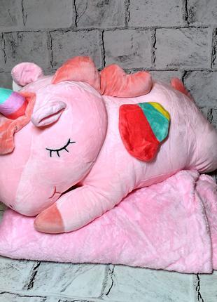 Игрушка плед подушка Единорог 3в1, розовый