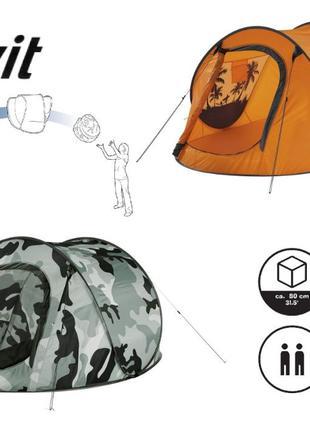 Палатка двухместная Crivit® автомат туристическая для пикника ...