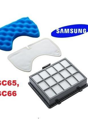 Фильтра набор на пылесос Samsung SC6590 6530 6560 6580 Самсунг