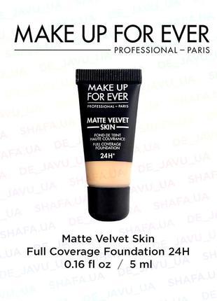 Матирующий тональный крем make up for ever matte velvet skin