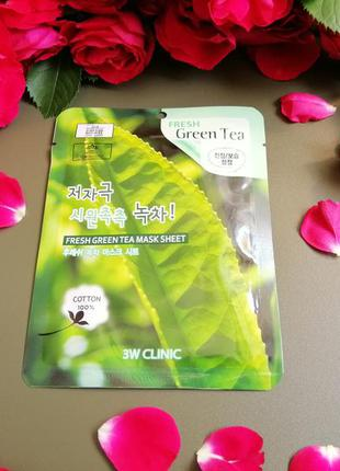 Тканевая маска с зеленым чаем 3w clinic