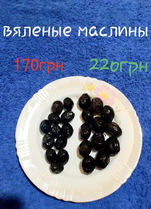 Вкусные вяленые маслины,оливки опт и розница