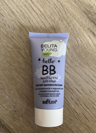 Bb матирующий крем для лица