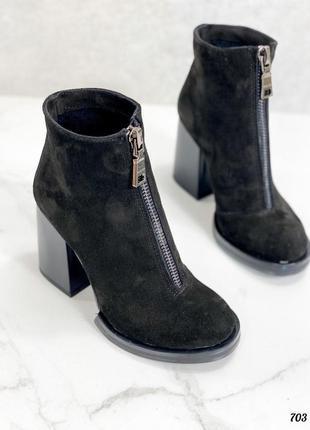 Ботинки натуральная замша