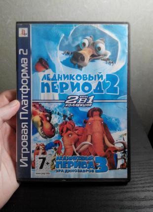 Коробка от игра Ice age Ледниковый период PS2 Playstation 2