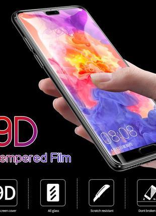 Huawei Honor 20, 20Pro - Закаленное, Защитное Стекло 9D