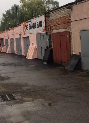 Продаётся капитальный кирпичный гараж 20 кв метров с погребом в о