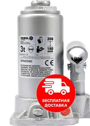 Домкрат бутылочный гидравлический 3 тонны Vorel 80022