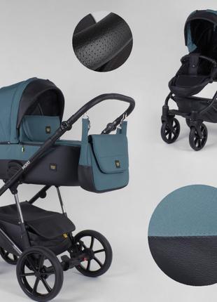Детская коляска 2 в 1 Expander MODO M-10255 цвет Adriatic