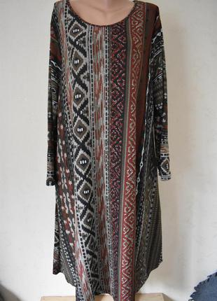 Теплое платье большого размера zanzea