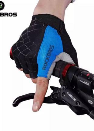 Велосипедные вело перчатки RockBros для велосипеда велоперчатки