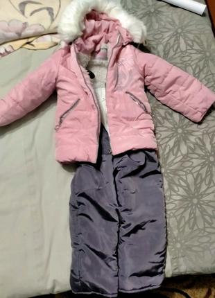 Костюм детский зимний