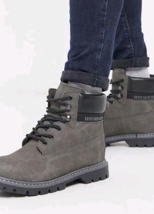 Ботинки как 6-inch timberland зима осень Серые boohoman