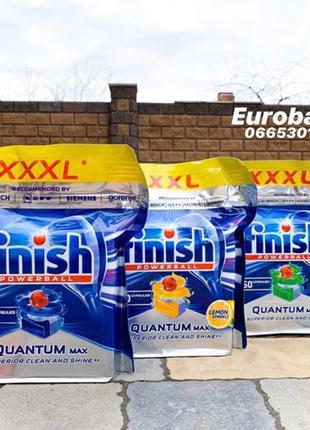 Таблетки для посудомоечных машин Finish Quantum! Оригинал! Не под