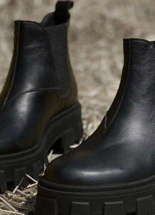 Ботинки  челси на высокой тракторной  платформе