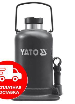 Домкрат бутылочный гидравлический 10тонн 220 - 483 мм Yato YT-170