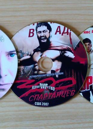 Диски dvd с фильмами и музыкой Есть список