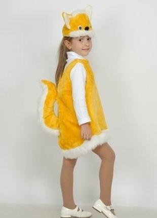Карнавальный костюм, новогодний костюм