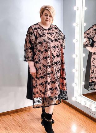 Платье 👗 женское трикотаж кружева сетка