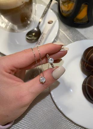 Женский серебряный набор, кольцо, цепочка🔥топ качество